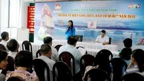 """Quang cảnh buổi họp báo giới thiệu Chương trình giao lưu nghệ thuật """"Hướng về biên giới, biển, đảo Tổ quốc"""" năm 2018. Ảnh: TTXVN"""
