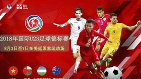 國際U23足球錦標賽在河內舉行。