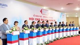 國內外代表出席開幕儀式。