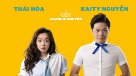 由政方Films公司首次與Lotte Entertainment 公司合作製作的《爸爸魂,女兒皮》電影海報。