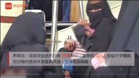 也門荷台達約1500 名孕婦面臨併發症風險。(圖源:視頻截圖)