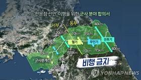 韓朝在軍事分界線兩側劃設的禁飛區。(圖源:韓聯社)