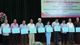 多個華人單位贊助為窮人基金。