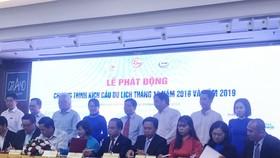 各旅遊單位簽署參與旅遊激求活動。