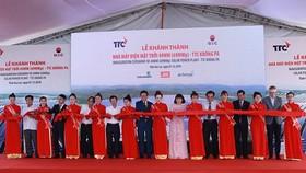 克隆帕TTC太陽能發電廠落成儀式。(圖源:TTC)