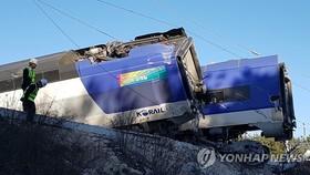 火車脫軌現場。(圖源:韓聯社)