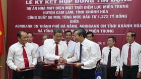 EVNCPC và Agribank ký kết hợp đồng tín dụng đầu tư xây dựng Nhà máy điện mặt trời Điện lực miền Trung