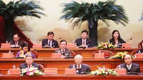 Khai mạc Đại hội Hội Nông dân Việt Nam nhiệm kỳ 2018-2023