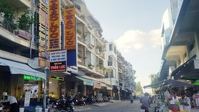Thao Luc Jewelry Shop on the left of the picture