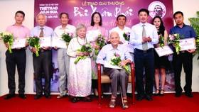 """Lễ trao giải thưởng """"Bùi Xuân Phái - Vì tình yêu Hà Nội"""" lần thứ 11"""