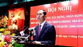 Chủ tịch nước Trần Đại Quang phát biểu chỉ đạo tại hội nghị