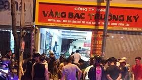 Bắt gọn 3 đối tượng cướp tiệm vàng ở Sơn La