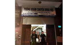 Phòng khám của BS Nguyễn Thị Kim Cúc