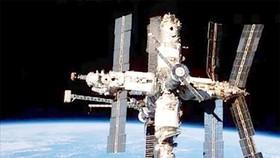 Nga phóng tàu Soyuz MS-08 lên ISS