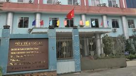 Tòa nhà 4 căn của Sở Y tế Long An       Ảnh: ĐĂNG NGUYÊN