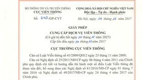 Công ty TNHH MTV Phát triển Công viên phần mềm Quang Trung