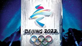 Thi thiết kế linh vật cho Olympic Bắc Kinh 2022