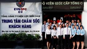 Thành lập Công ty Dịch vụ Điện lực Miền Nam
