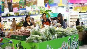 TPHCM công bố quy hoạch phát triển ngành thương mại