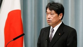 Bộ trưởng Quốc phòng Nhật Bản Itsunori Onodera