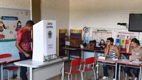 Brazil điều tra nghi vấn hệ thống bầu cử bị can thiệp