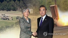 Top diplomats of S. Korea, China discuss latest N. Korean nuke test