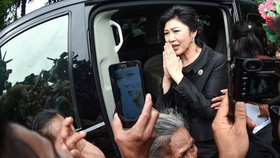Former Thai Prime Minister Yingluck Shinawatra (Photo: nationmultimedia.com)