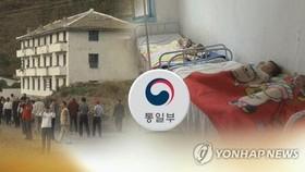 S. Korea approves US$8 mln in aid to N. Korea via U.N. agencies