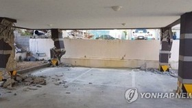 S. Korea delays college entrance exam due to earthquake