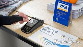 PyeongChang Olympics to only accept Visa cards