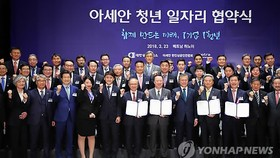 President Moon Jae-in (front row, fifth from R) poses for a group photo in a ceremony held in Hanoi on March 23, 2018 to mark the launch of a new job creation campaign by South Korean businesses in Vietnam and other member countries of the Association of