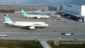 S. Korea, Singapore agree to expand bilateral flights