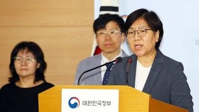 Jeong Eun-kyeong, director of the Korea Centers for Disease Control and Prevention, speaks during a press briefing in Seoul on Sept. 8, 2018, to announce South Korea's first outbreak of Middle East Respiratory Syndrome (MERS) since 2015. (Yonhap)