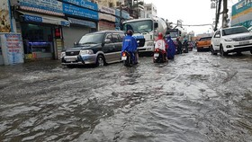 Flash floods predicted after heavy rains in central region