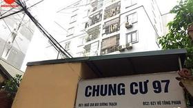 Hầu hết các dự án chung cư mini của Hà Nội chưa tách được sổ đỏ. (Ảnh: báo ANTĐ)