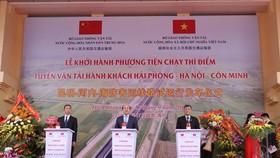 Lễ khởi hành phương tiện chạy thí điểm tuyến vận tải Hải Phòng - Hà Nội - Côn Minh