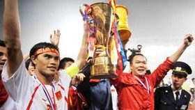Vietnam, Indonesia to co-host 2010 regional football cup