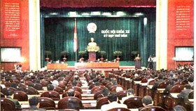 National Assembly convenes fifth session
