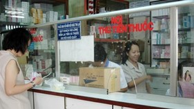 Health Ministry tightens oversight over hospital pharmacies