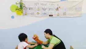 Nation lacks teachers for autistic kids