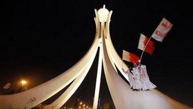 Bahrain opposition meets to agree demands