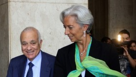 Lagarde bid for IMF top job strengthened by Arabs, Indonesia