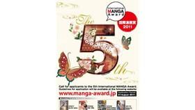 Japan's 'Manga Award' invites Vietnamese artists