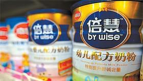 China's Shaya carcinogenic milk products not certified in Vietnam