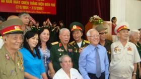 City holds meeting marking Dien Bien Phu Victory