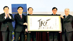 HCMC marks 20th aniversary of establishment of Vietnam National University