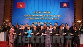 Vietnam celebrates 20-year membership with ASEAN