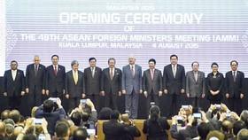 ASEAN all set for regional community