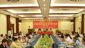 Vietnamese investors updated on Vietnam-Laos trade agreements