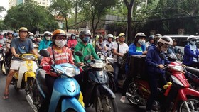 HCMC collects road maintenance fee on motorbikes